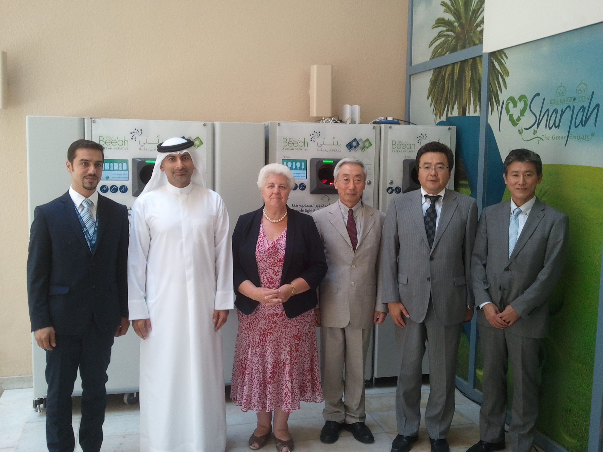 Reverse Vending Middle East
