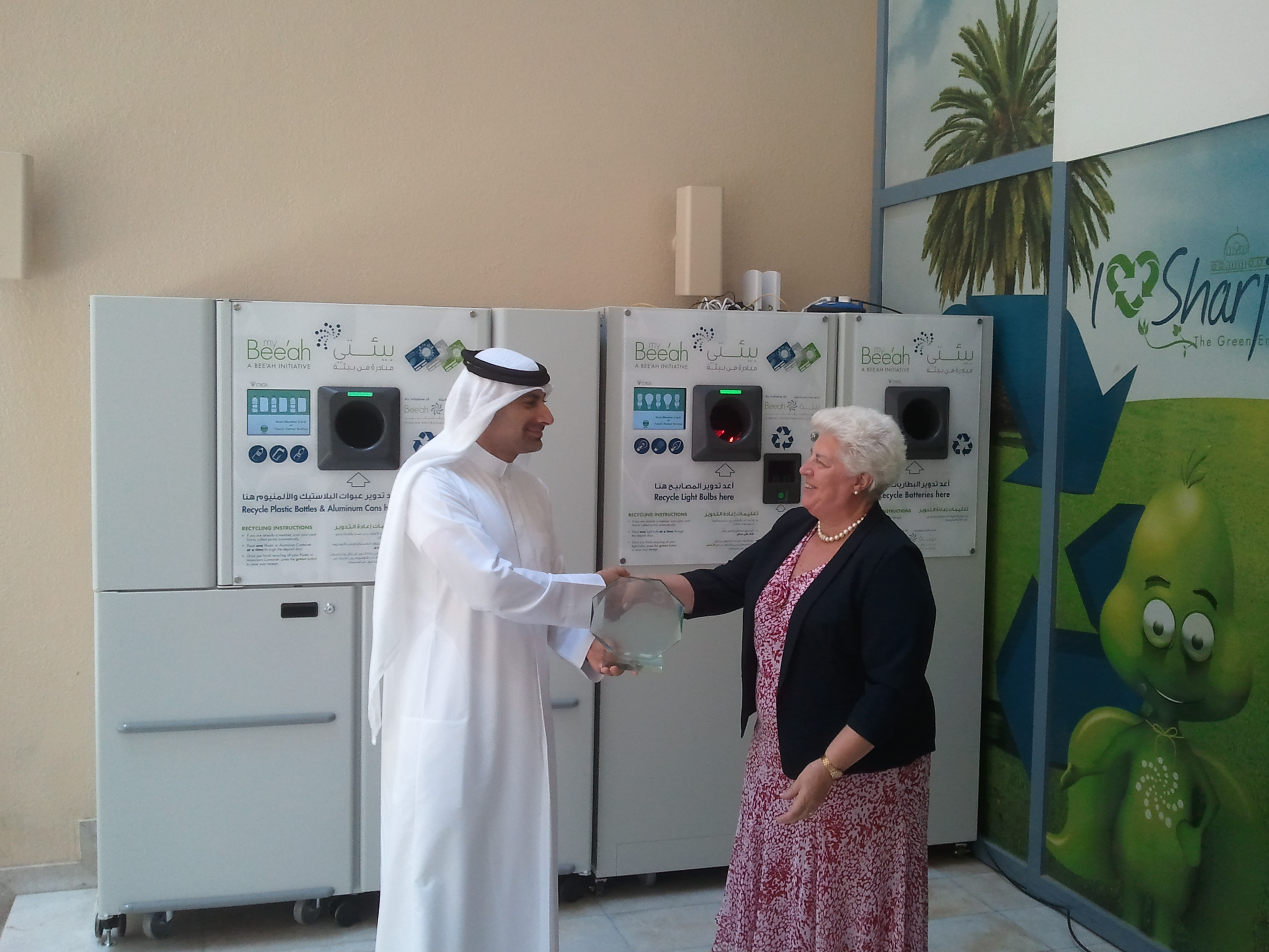 Bee'ah Reverse Vending Award 2014