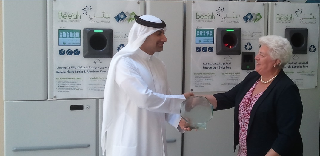 Reverse Vending Machines in School